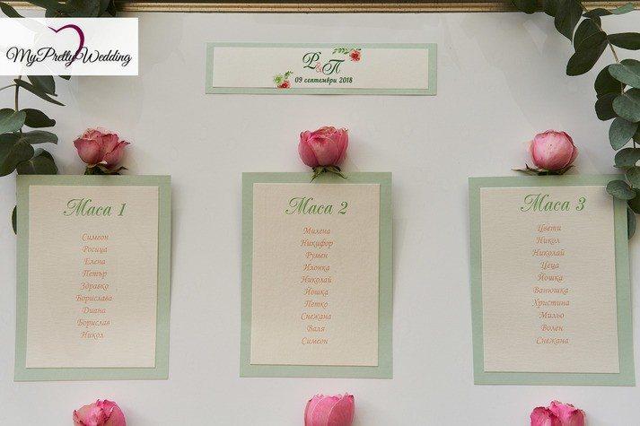 сватбата-на-рози-и-пламен-17